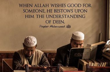 Best Ramadan Quote