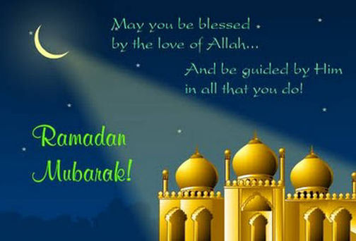 Free Ramadan Mubarak
