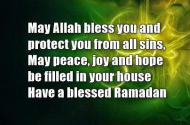Nice Ramadan Quote