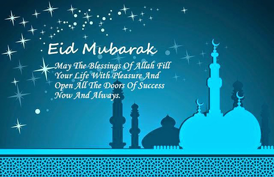Stunning Eid Quote