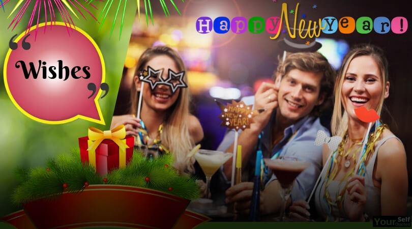 HD New Year Wish