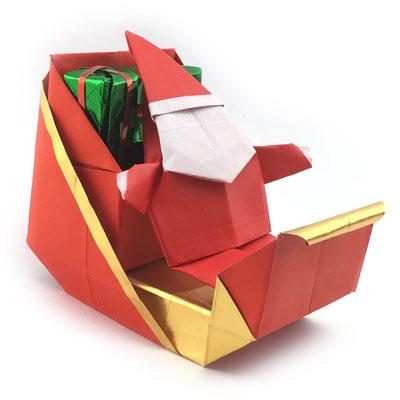3D Christmas Origami