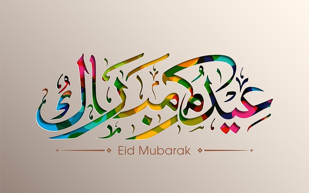 Super Eid Mubarak