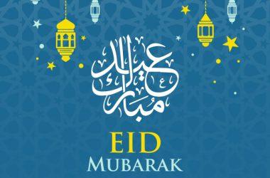 Top Eid Mubarak 28865