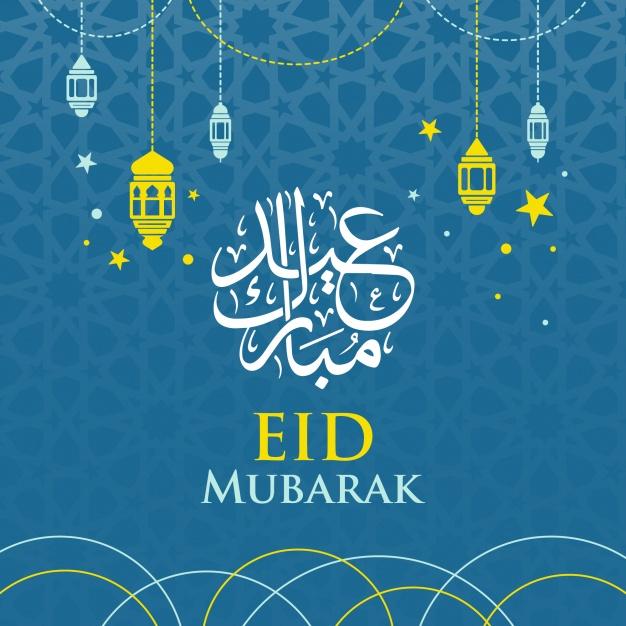 Top Eid Mubarak