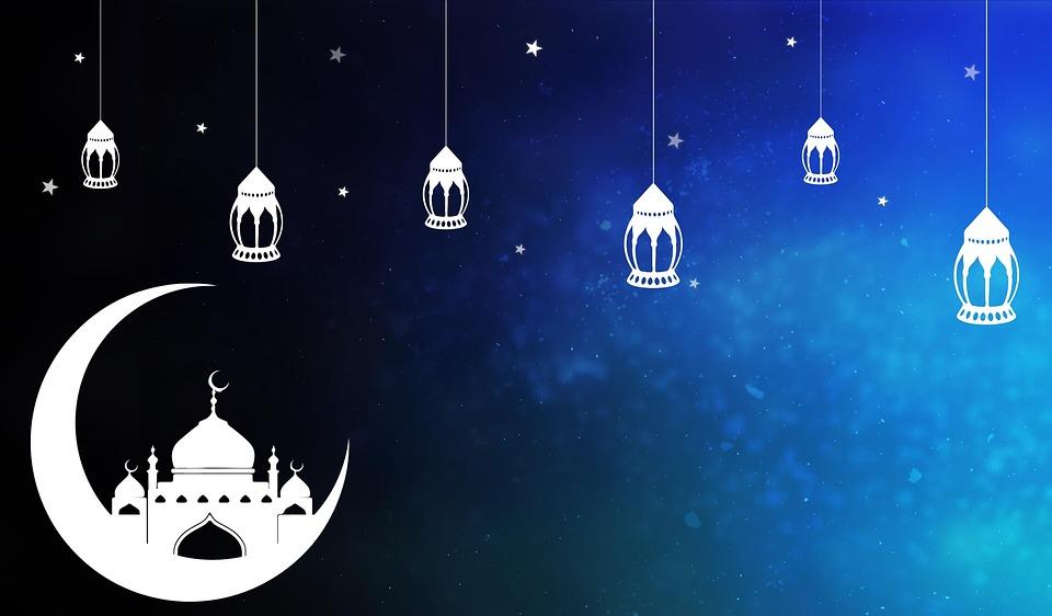 Awesome Ramadan