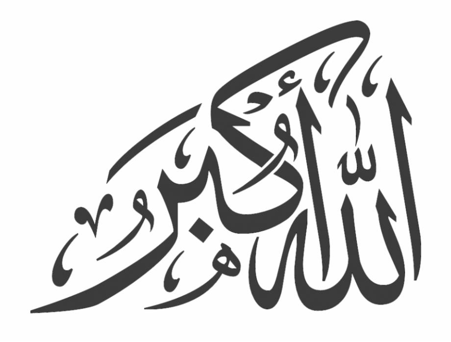 Best Allah Hu Akbar