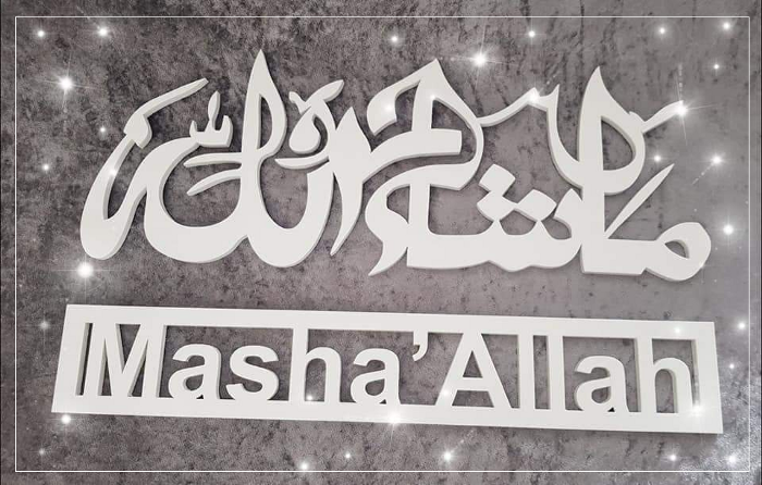 Best Masha Allah