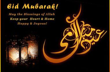 Beautiful Eid Greetings