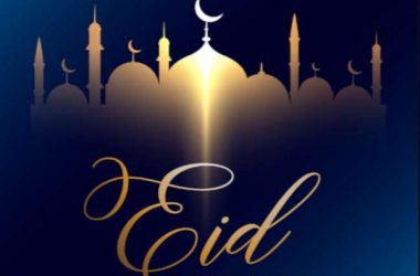 Floral Eid Mubarak Wishes