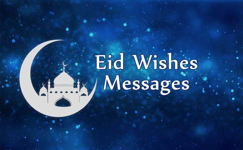 Nice Eid Mubarak Wishes
