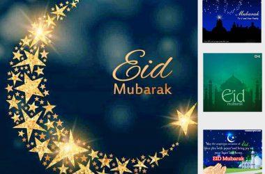 Nice Eid Quotes