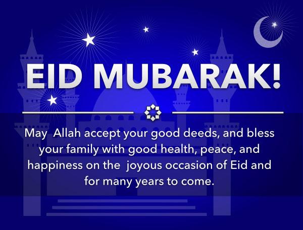 Stunning Eid Quotes