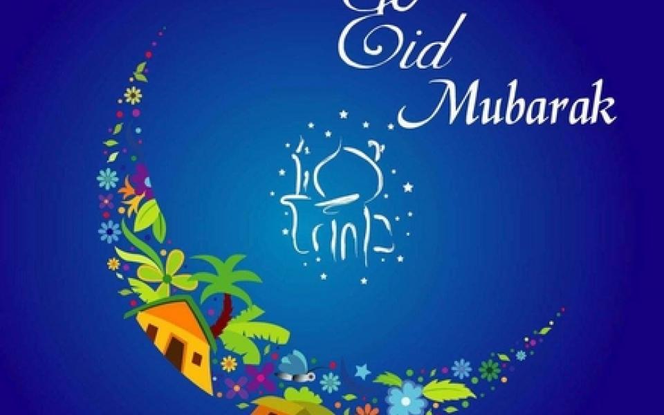 Cool Eid Image