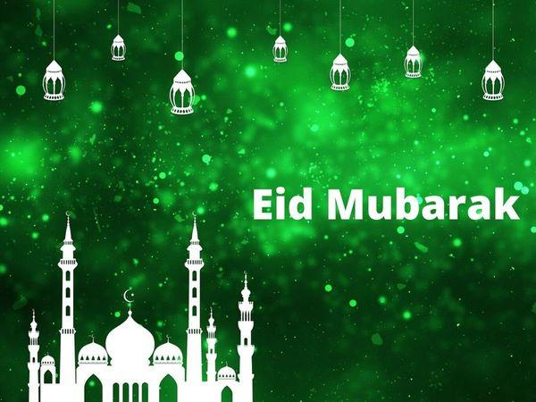 Mosque Eid Image