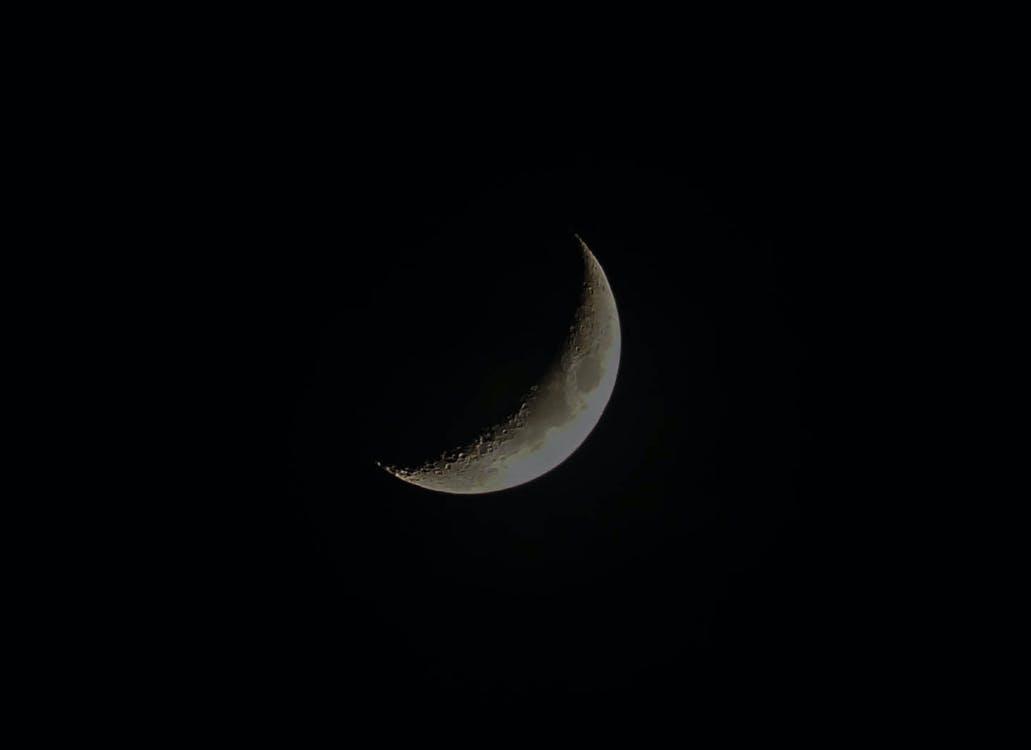 Dark Moon Black Wallpaper 30790