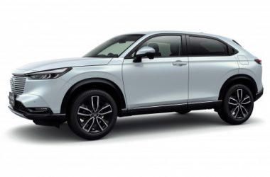White Honda Vezel eHEV