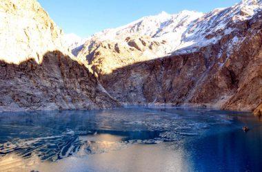 Awesome Frozen Lake