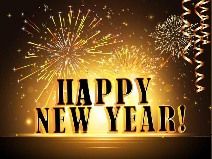 Stunning Happy New Year